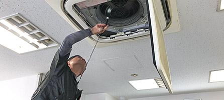 エアコン機器点検